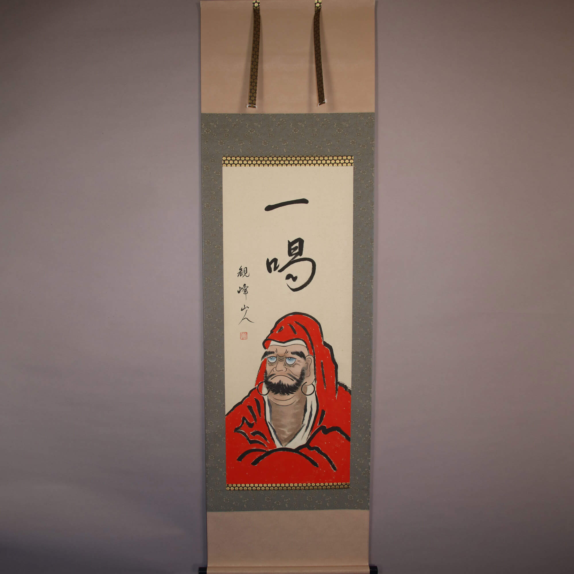 Red-Robed Bodhidharma / Kawamura Kanpō