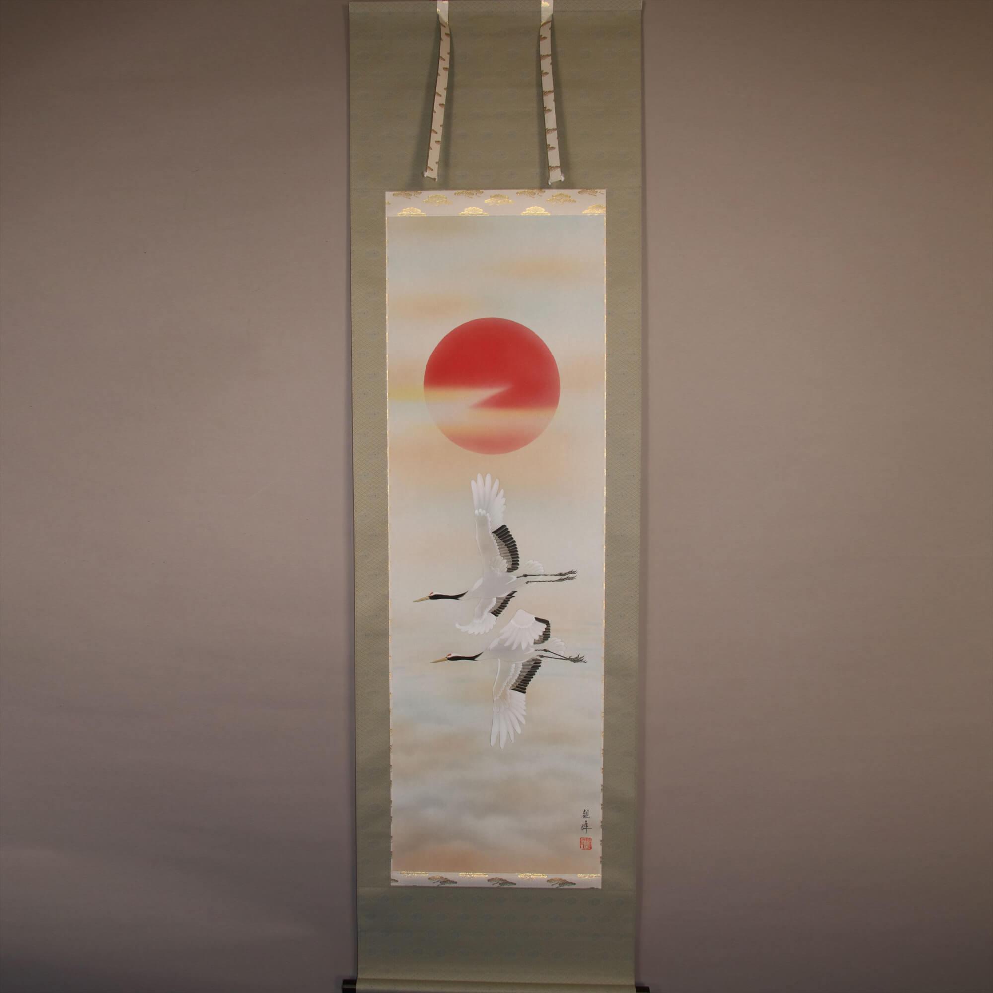 Rising Sun and Cranes in Flight / Kawamura Kanpō