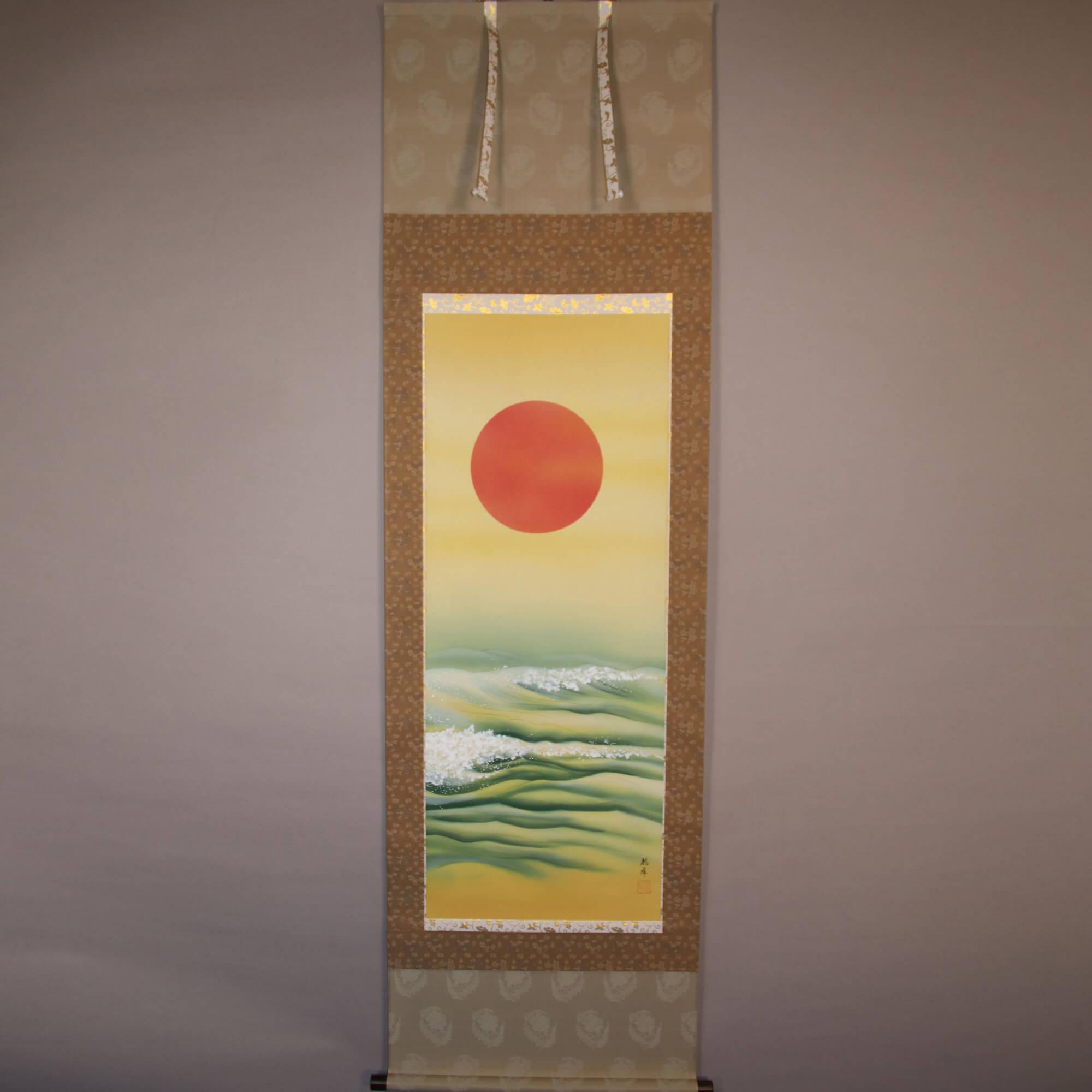 Rising Sun and Calm Sea / Kawamura Kanpō