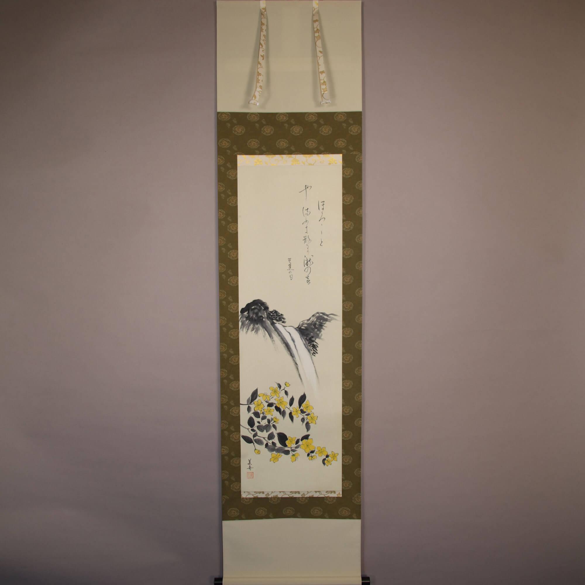 Kerria Japonica and Waterfall / Yuki Bishū