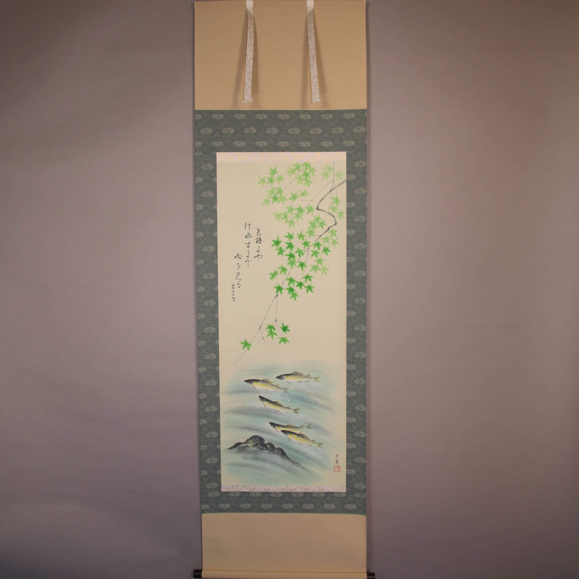 Sweetfish / Miyake Eisai