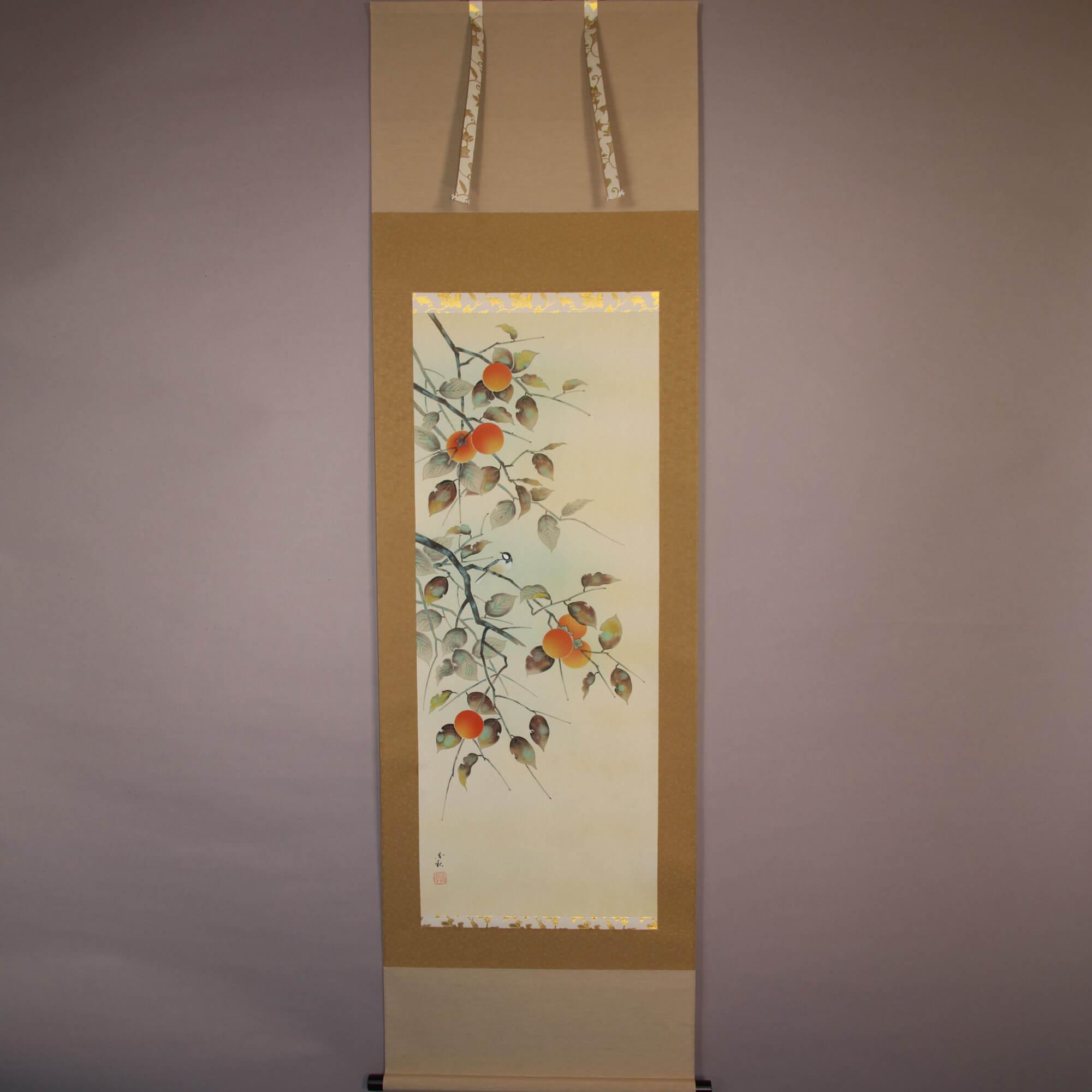 Persimmon and Bird / Yokoyama Kōshū