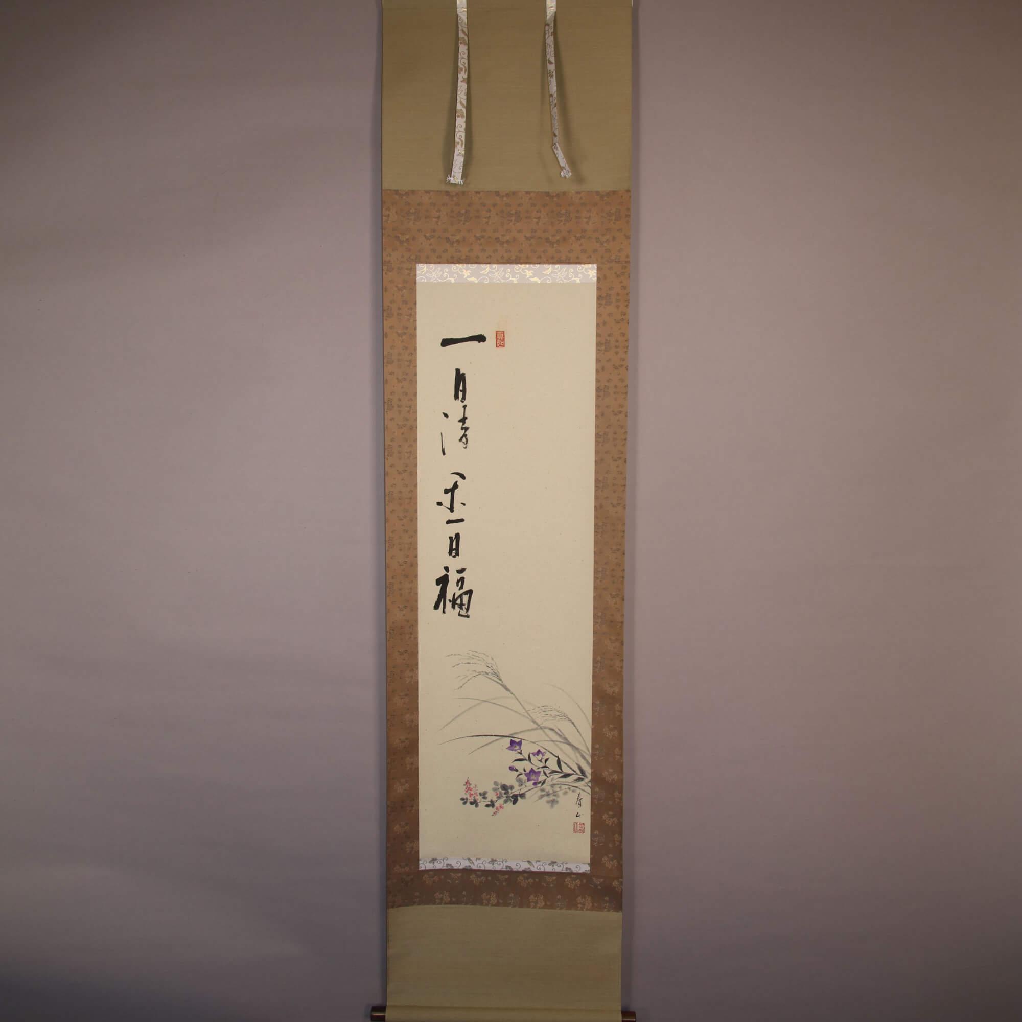 Bush Clover & Chinese Bellflower / Ibaraki Shunzan