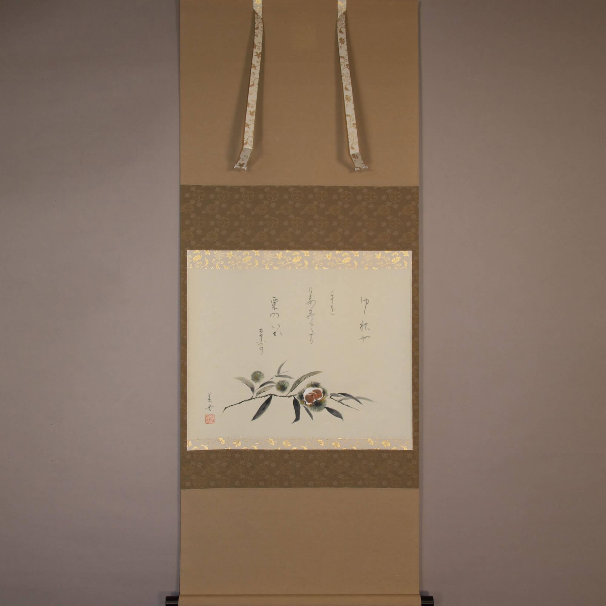Chestnuts / Yuki Bishū