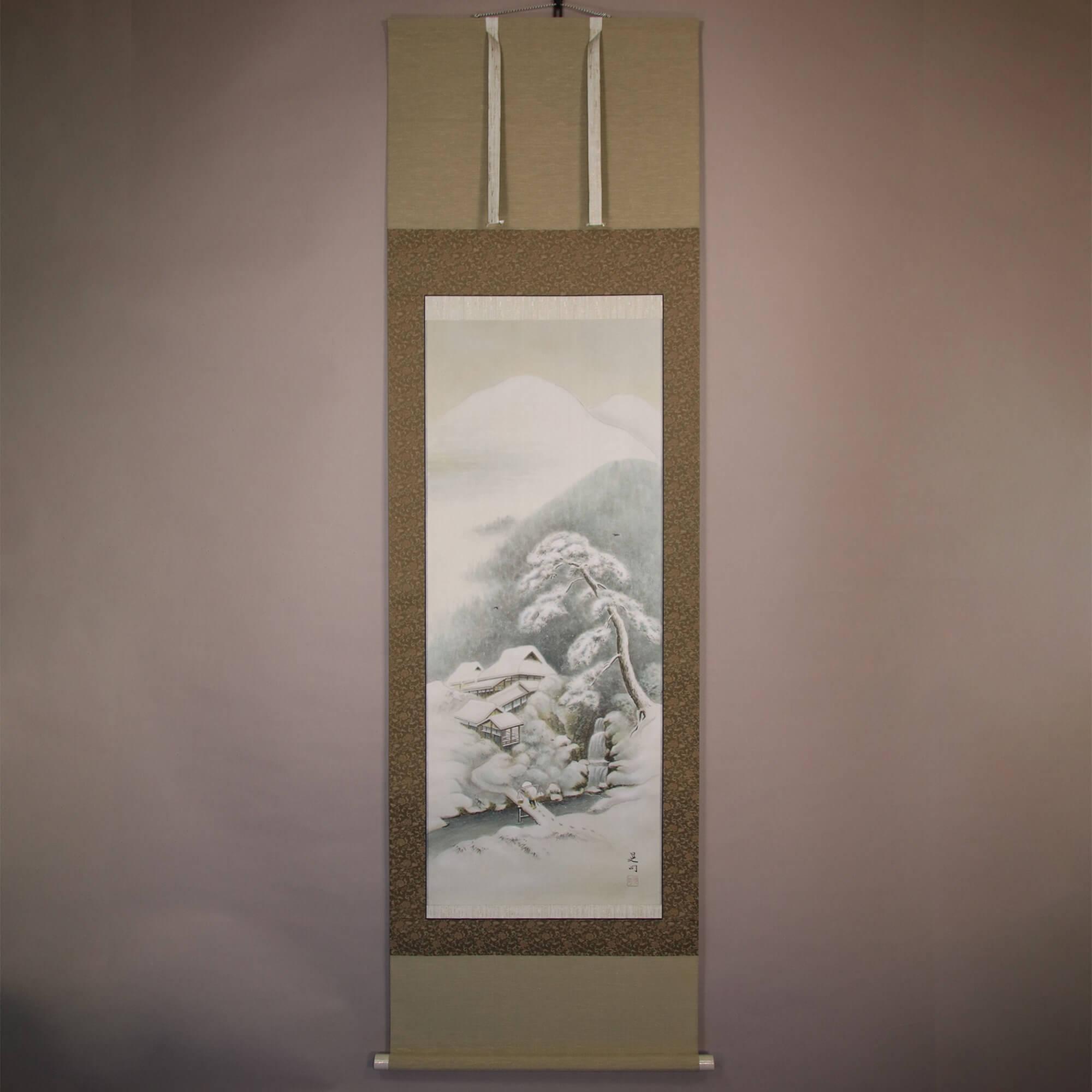 Silence / Nonaka Kōji