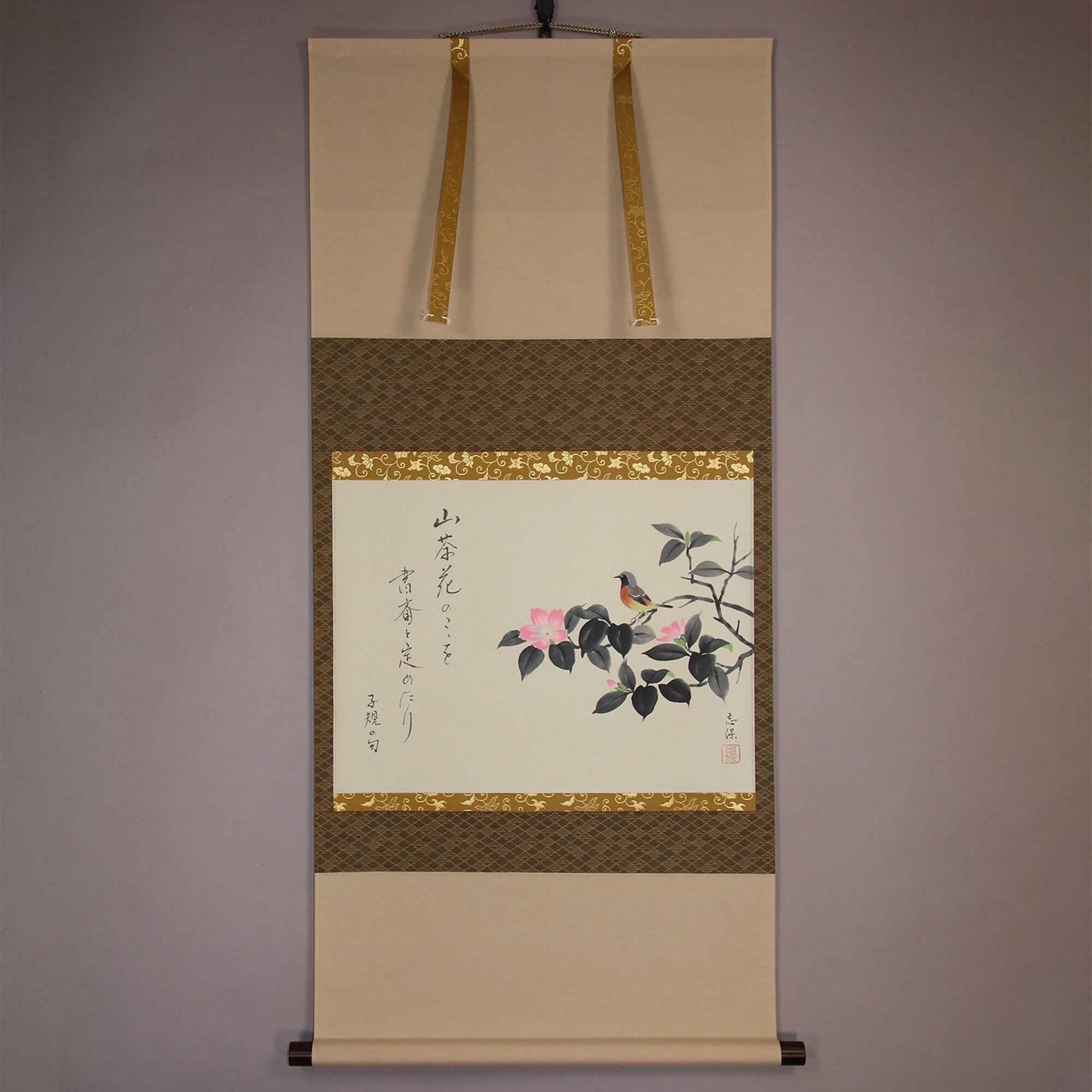 Camellia Sasanqua / Nishio Shiho