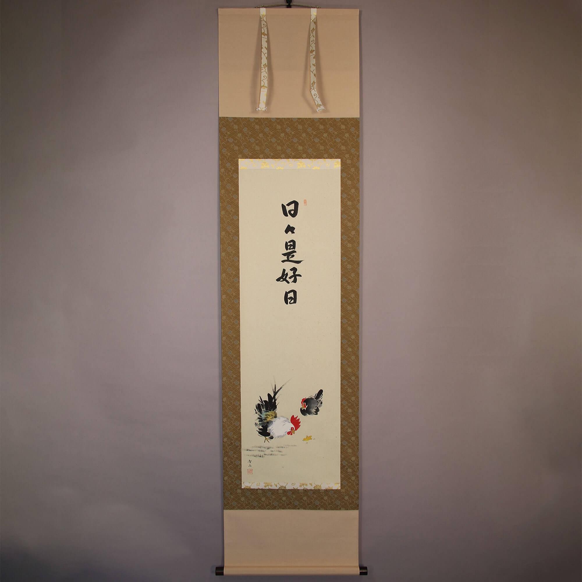 Chicken / Kuzuya Seizan