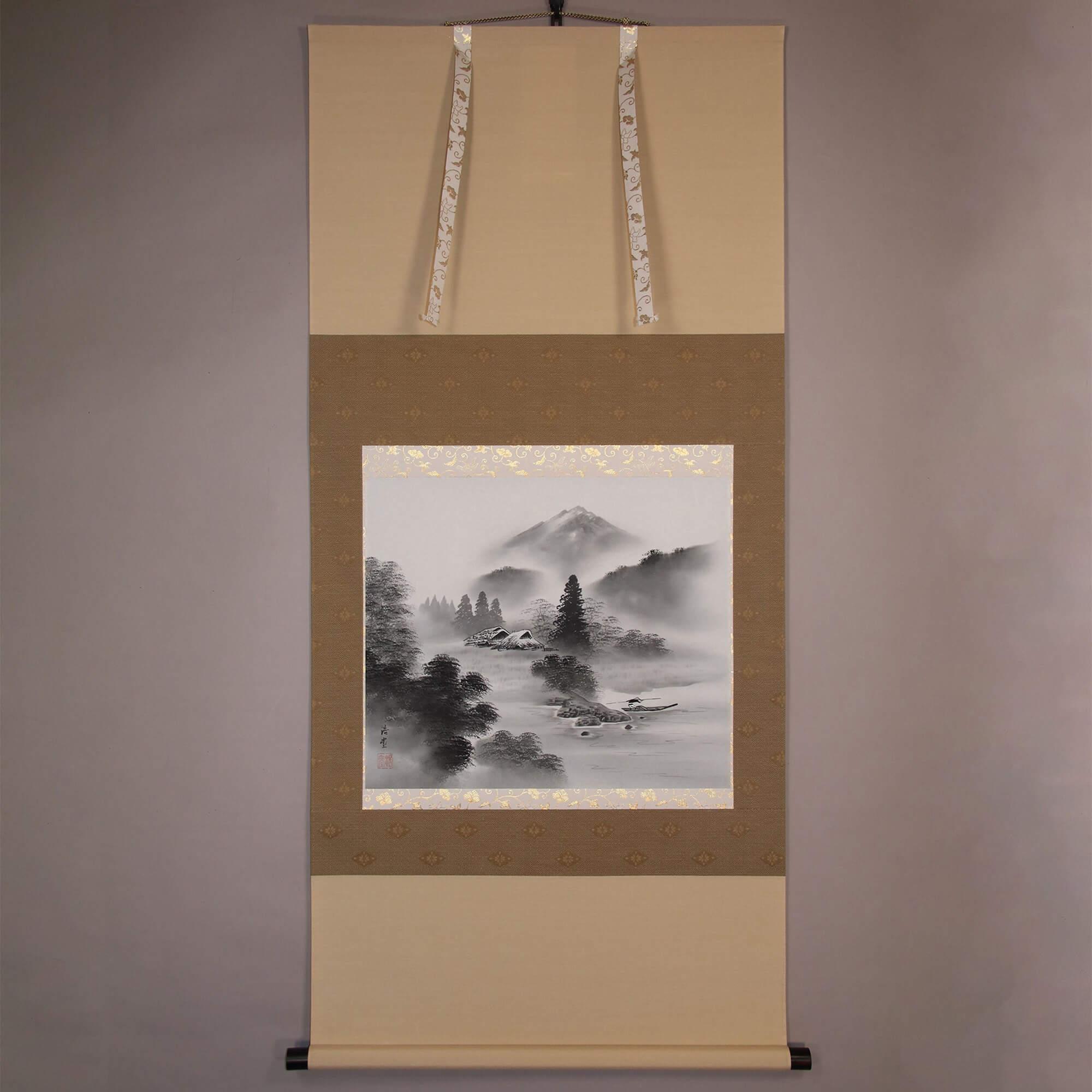 Landscape Painting in Sumi Ink/ Sakurai Kōdō